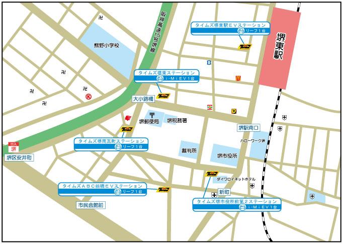 堺市マップ